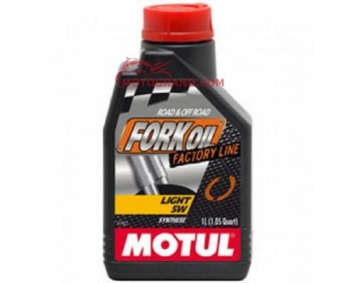 MOTUL Fork Oil light Factory Line 5W
