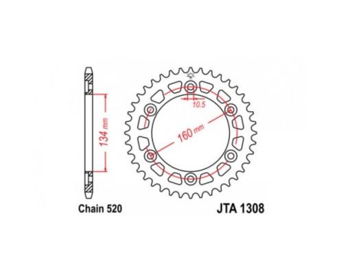 Зірка задня JTA1308.43