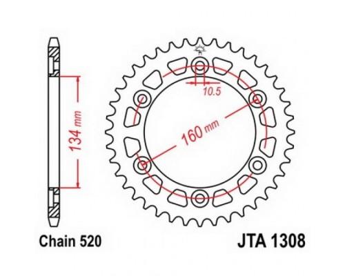 Зірка задня JTA1308.44